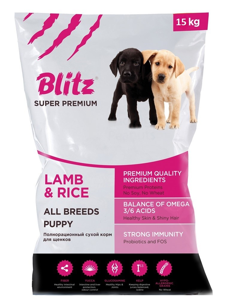Blitz Puppy Lamb