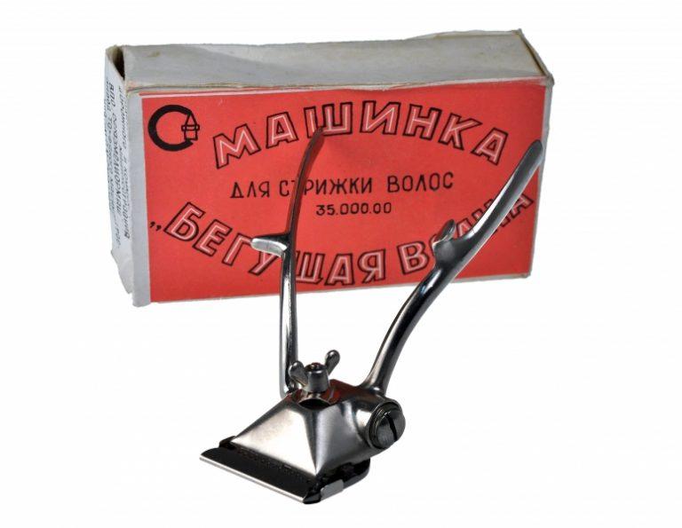 Старая машинка для стрижки