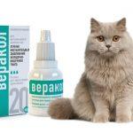 Веракол для кошек — описание и особенности применения