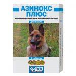 Азинокс плюс для собак— побочные действия, описание, состав и применение
