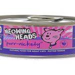 Корм для кошек Meowing Heads: разновидности и состав