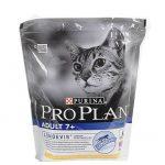 Корм для кошек Pro Plan: разновидности, состав, отзывы