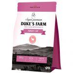 Корм Duk`es Farm для кошек: виды, состав, отзывы
